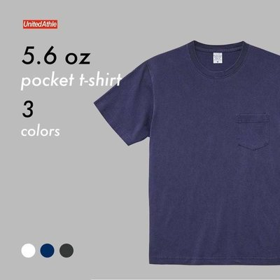 美國東村【United Athle】UA5029 5.6磅 酵素 染色 口袋 圓領 短袖 T恤