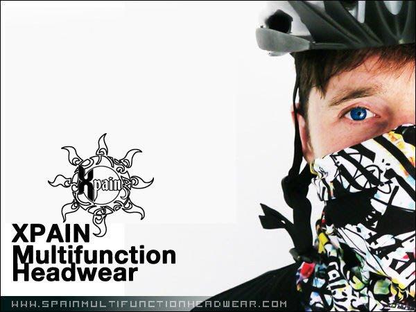 保暖必備Spain Multifunction Headwear西班牙多功能頭巾 魔術頭巾 脖圍 領巾 毛帽 三角巾風格