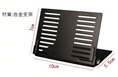 【福笙汽車精品】多功能置物支架 / 防滑軟膠 / 超強吸力 / 反覆使用