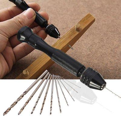 S.C手作 手捻鑽 水晶滴膠 打孔 鑽頭 打洞 串繩孔 飾品工具