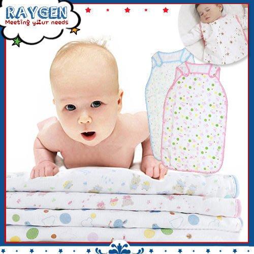 HH婦幼館-睡袋夏季空調睡袋/防踢被/嬰兒睡袋 77CM【2Z132C0669】