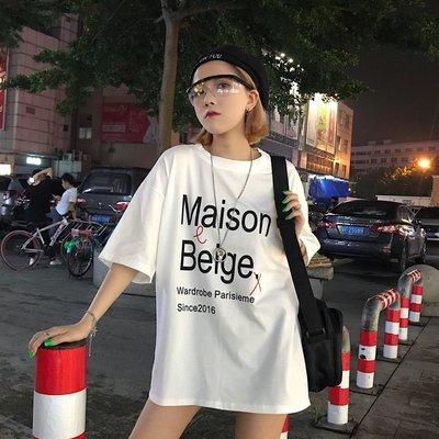 韓國夏季原宿半袖字母印花bf寬松顯瘦百搭圓領短袖T恤學生女潮