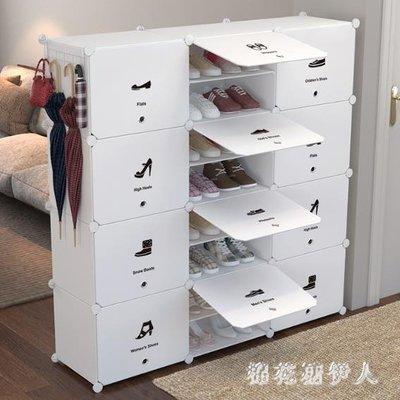 【蘑菇小隊】鞋櫃 簡易簡約現代組裝經濟型家用省空間門廳柜 AW7228【棉花糖伊人】-MG47094