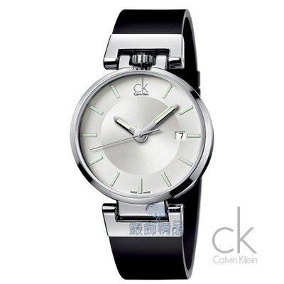 【錶飾精品】CK手錶 K4A211C6 夜光 日期 白面黑皮帶 男表