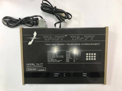 TACT TA-7T 無線電電話介面器