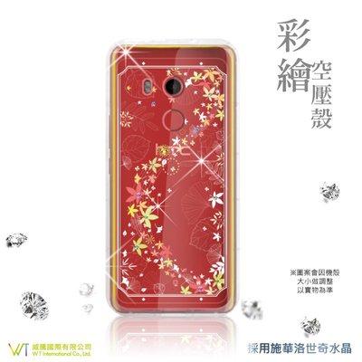 【WT 威騰國際】WT® HTC U11+ 施華洛世奇水晶 彩繪空壓殼 軟殼 -【楓彩】