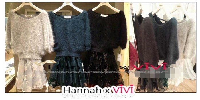 HannahxVIVI 全新 SNIDEL 秋冬高人氣 甜美一字領V領寬鬆兔毛毛衣+植絨細肩帶連身裙兩件套洋裝