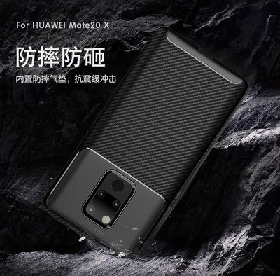 金山3C配件館 華為 Huawei Mate 20X (7.2吋) 皮套 防撞殼 造型殼 防摔套 背蓋 手機皮套