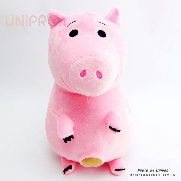 【UNIPRO】迪士尼正版 火腿 Ham 25公分 豬 絨毛玩偶 娃娃 玩具總動員