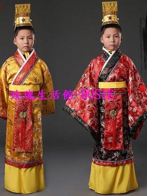 【玫瑰生活館】~兒童帝王服, 皇帝服, 漢服