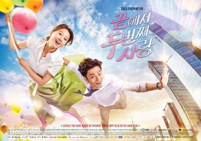 【天天看音像店】 影視周邊 韓國 倒數第二次愛情(戀愛)池珍熙 金喜愛DVD