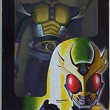 日版 發聲人偶 Die Nami Kuck Sound Kamen Rider Agito Ground form
