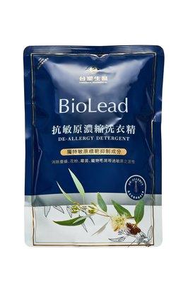 台塑生醫BioLead抗敏原洗衣精1....