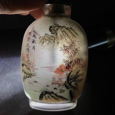 鼻煙壺 周樂元 秋山內畫玻璃鼻煙壺 #山奇藝術