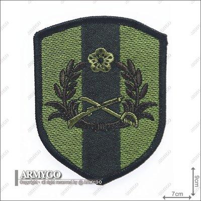 【ARMYGO】馬祖北高地區指揮部 (擎天部隊) (低識度)(2015年新式)