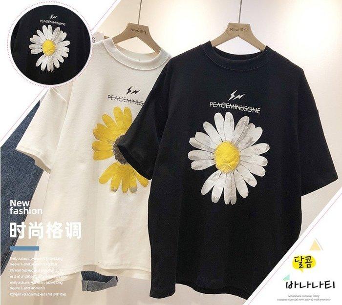 貓姐的團購中心~網紅超火小雛菊短袖T~2種顏色~S-XL一件290元~預購款