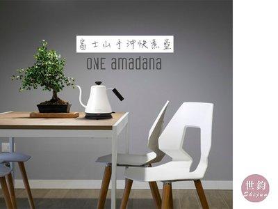ONE Amadana STKE 0104 富士山手沖快煮壺