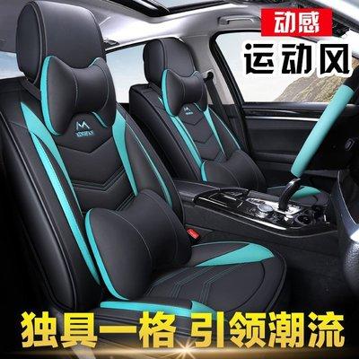 大眾19款新寶來真皮汽車座套專用坐墊新款全包四季座椅套朗新逸PLUS