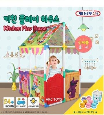 【HAENIM TOY】廚房遊戲屋  Kitchen Play House