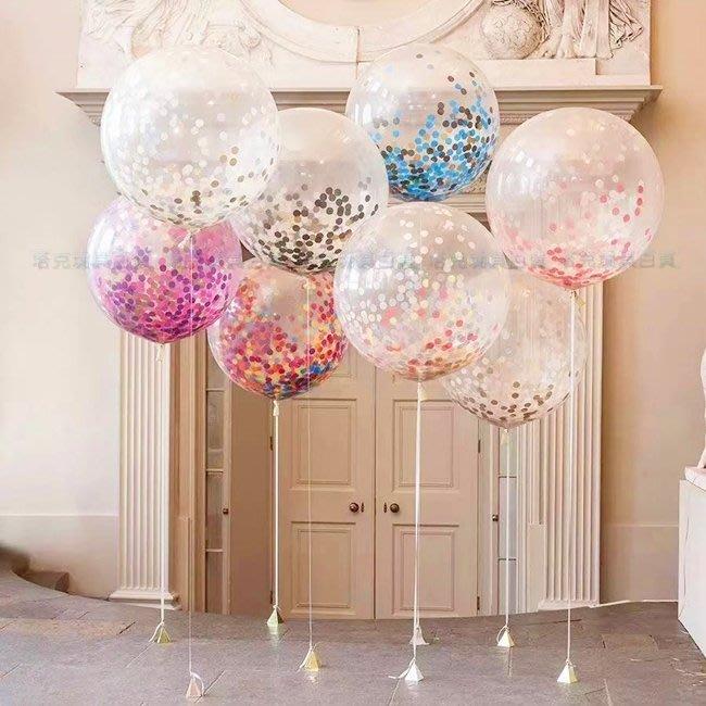 36吋 亮片紙氣球(單入) 透明乳膠氣球(90cm) 婚禮氣球 紙片氣球 大氣球 空飄氣球【P110092】塔克玩具