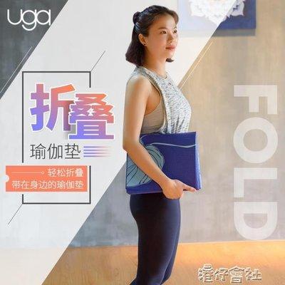 可折疊式瑜伽墊薄款環保PVC印花旅行外出便攜戶外防滑