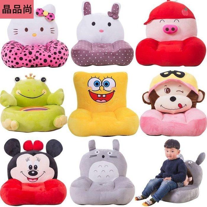 創意懶人兒童沙發單人米奇卡通寶寶小沙發座椅榻榻米幼兒園凳子
