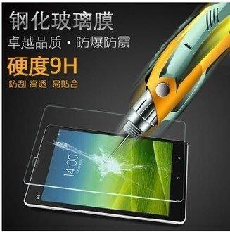 / V0721/  華碩 MeMO Pad8 8.0平板鋼化膜 9H 0.4mm直邊 耐刮防爆玻璃膜 ASUS ME581C 高雄市