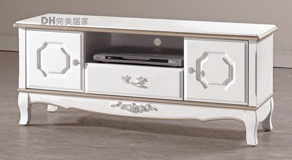 【DH】貨號G296-3《法諾維》4尺白色古典電視櫃/長櫃˙潔白設計˙質感一流˙主要地區免運