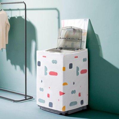 防水洗衣機罩加厚防曬防塵罩家用全自動波輪滾筒式翻蓋式洗衣機套 lh983【 蘑菇街1號店】
