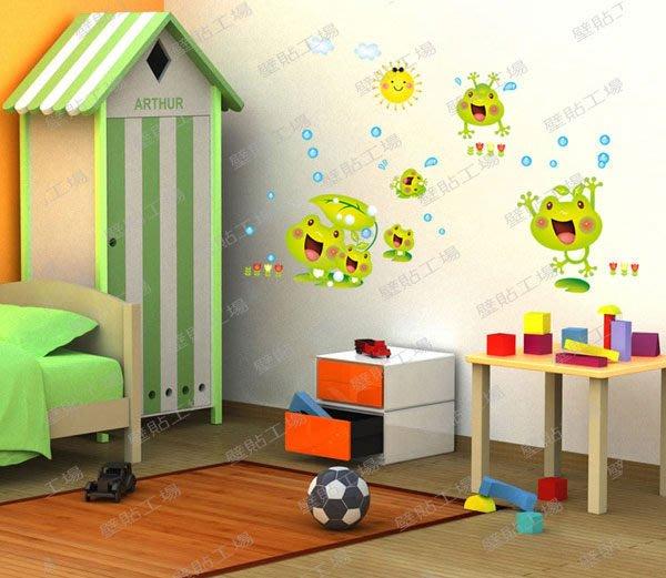 壁貼工場-可超取 三代大尺寸壁貼 壁貼 牆貼室內教室佈置  下雨天青蛙天  JM8287
