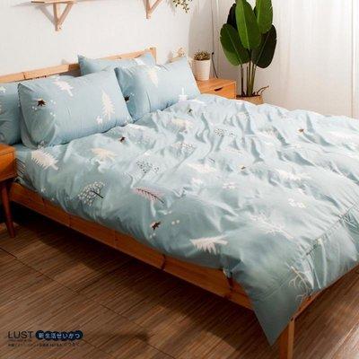【LUST】 北歐森林 新生活eazy系列-單人3.5X6.2-/床包/枕套組、台灣製