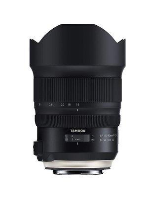 【柯達行】Tamron A041 15-30mm F2.8 VC G2 超廣角鏡頭 For Canon 平輸/店保~免運