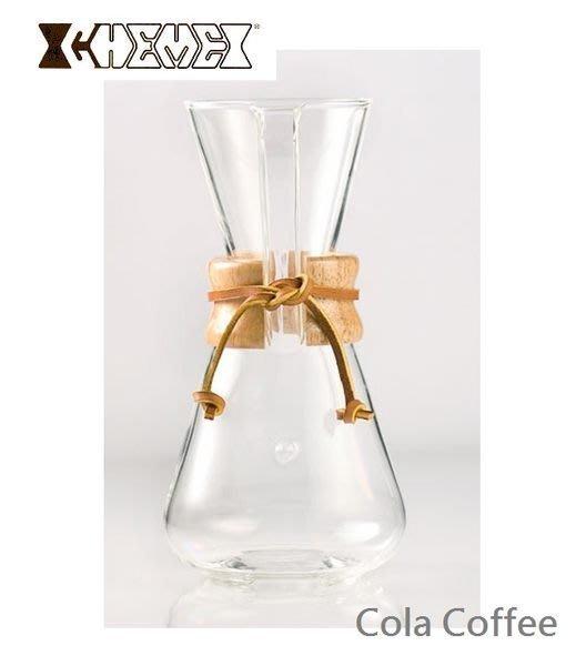 美國Chemex CM-1C 3人份 Classic Series 經典手沖咖啡濾壺 木把-三人份