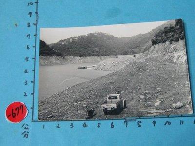 桃園石門水庫,古董黑白,照片,相片-21