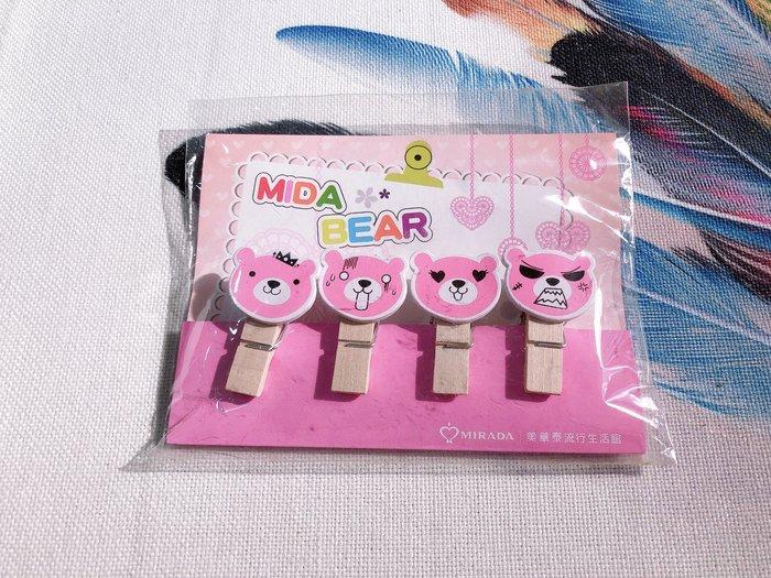 可愛粉紅熊熊造型木頭夾四個