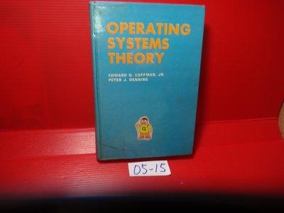 【愛悅二手書坊 05-15】Operating Systems Theory