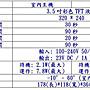 數位通訊~鎧鋒 KCA K-350 EX-350D 彩色 影像 對講機 門口機