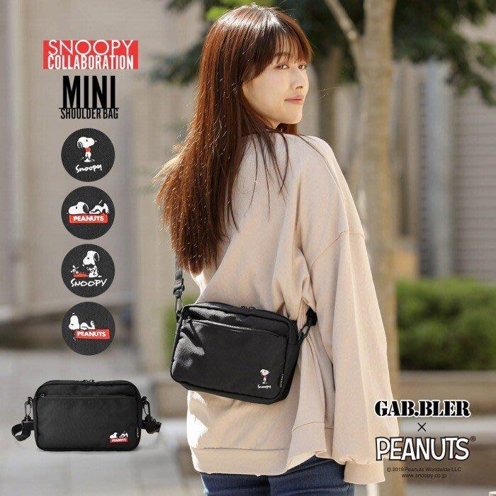 (預購款)日本正品 PEANUTS 史努比 SNOOPY 斜背包 單肩包 肩背包 隨身包 萬用包 迷你包 外出包 跨肩包