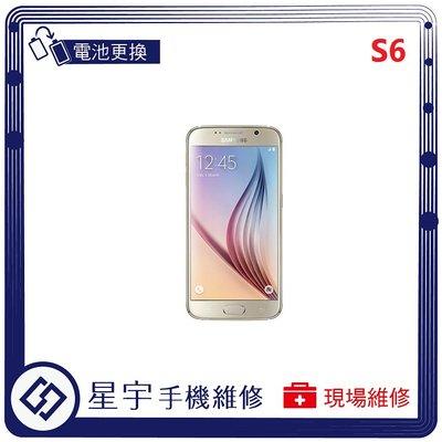 [電池更換] 台南專業 三星 Samsung S6 G920 自動關機 耗電 不開機 電池膨脹 檢測維修