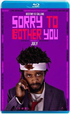 【藍光電影】抱歉打擾 / 扮工室上位攻略 / SORRY TO BOTHER YOU (2018)