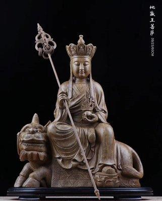 紫晶宮***海南沉香木精雕地藏王菩薩(高60公分)精品雕製**品質保證
