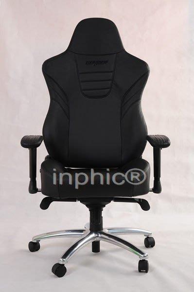 INPHIC-超強功能 賽車椅 電腦椅 辦公椅B