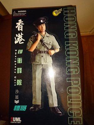 DRAGON DML 威龍 皇家香港警察 衝鋒隊 沙展 警長 劉青雲 70251