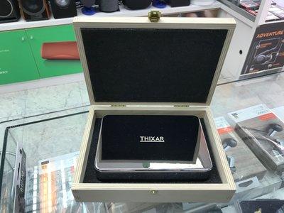 禾豐音響 上瑞公司貨 德國 Thixar Eliminator 頂級避震盒 大幅提升音響系統聲音