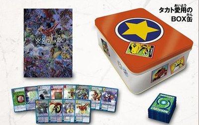 日版 萬代 數碼暴龍 D-ARK 數碼寶貝卡片 游戲卡 暴龍卡片 15周年