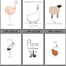 北歐簡約動物鳥類小清新抽像畫心畫布A4A3畫芯客廳臥室個性無框畫(不含框)
