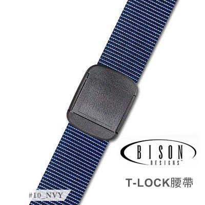 丹大戶外用品【BISON DESIGNS 】 T-Lock扣腰帶 30mm 海軍藍 10NVY
