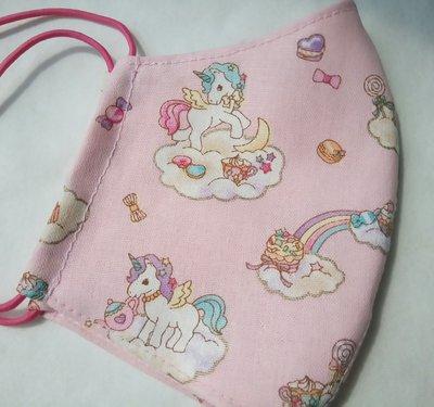 *小魚布想說*    淺粉 糖果彩虹 獨角馬 成人/ 兒童 兩用式口罩--純棉+二重紗--立體戰斧型 可放濾材口罩套-
