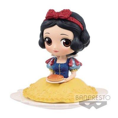 景品 Q POSKET 迪士尼 公主系列 代理 正常色 白雪公主 下午茶