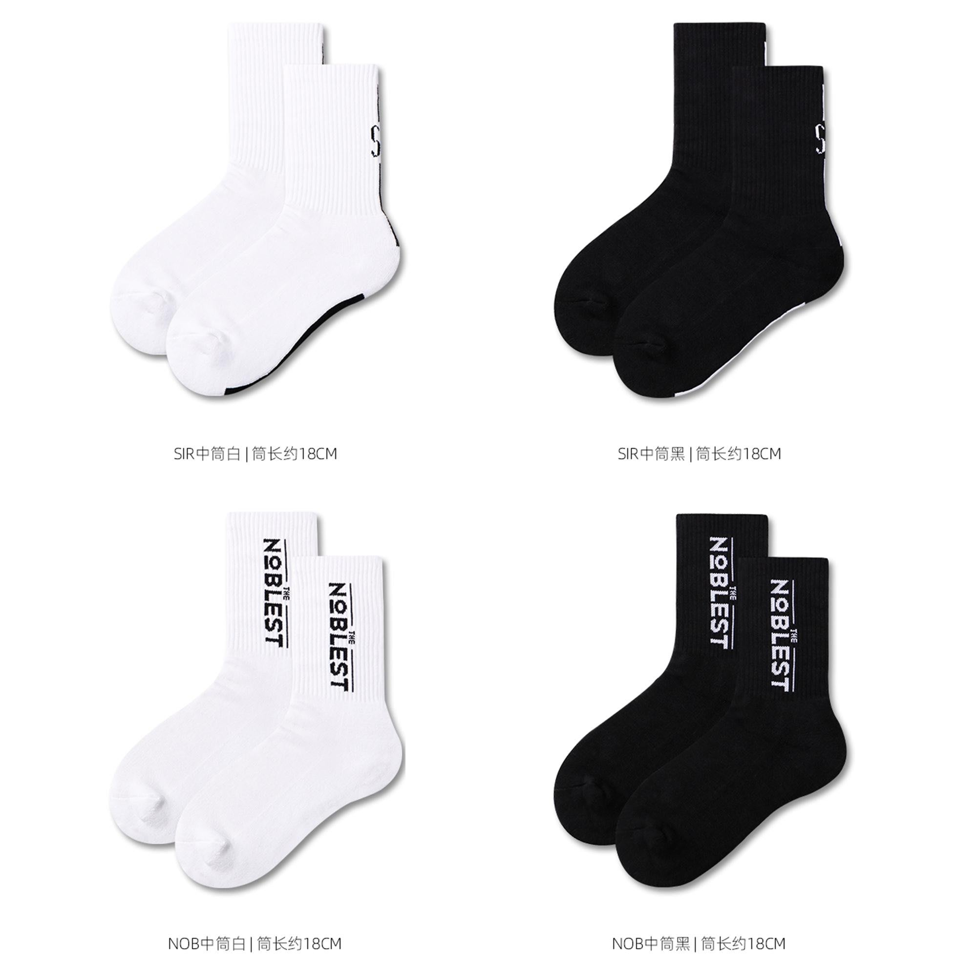 ✿傾情小鎮✿ 【NOBLEST】【SIR】中筒襪男士運動加厚純棉透氣舒適自然字母款男襪潮